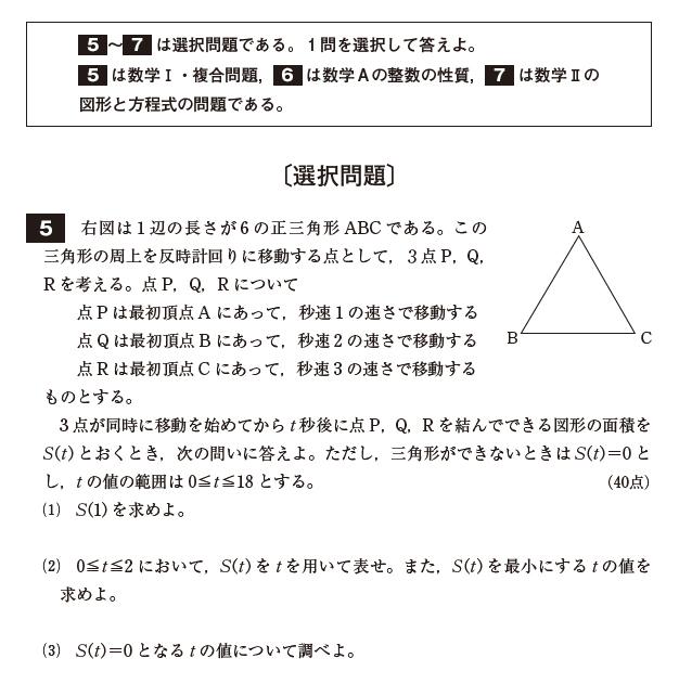 item0010-01-2