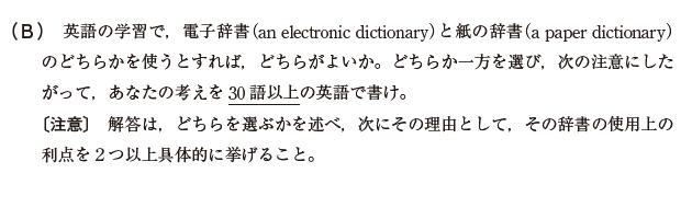 item0010-03-2