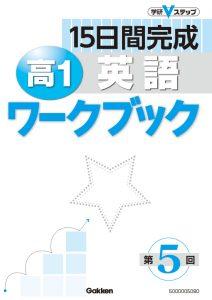 item0050-7