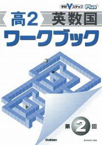 item0060-02