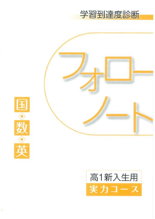 item0080-02-2