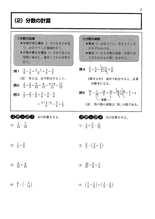 item0080-04