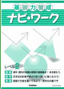 item0100-04-1