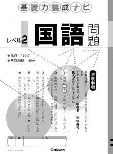 item0100-04-2