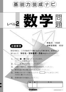 item0100-04-3