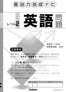 item0100-04-4