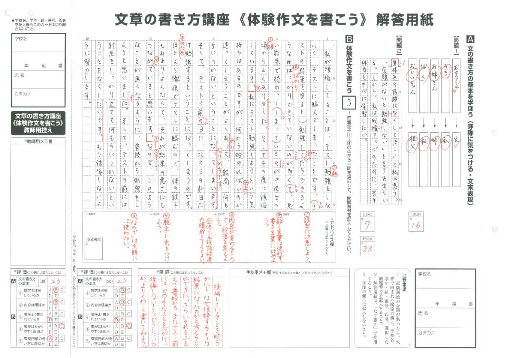 item0110-c