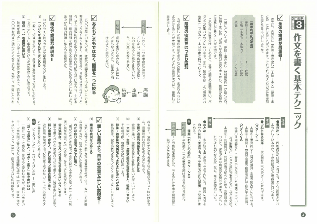 item0160-01
