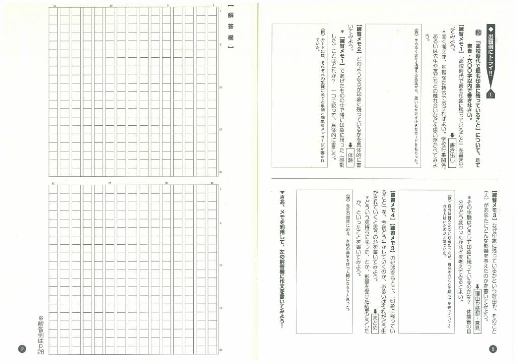 item0160-02