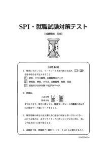 item0220-2