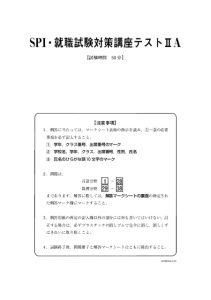 item0220-3