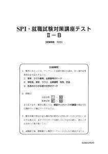 item0220-4