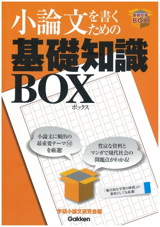 item0230-01