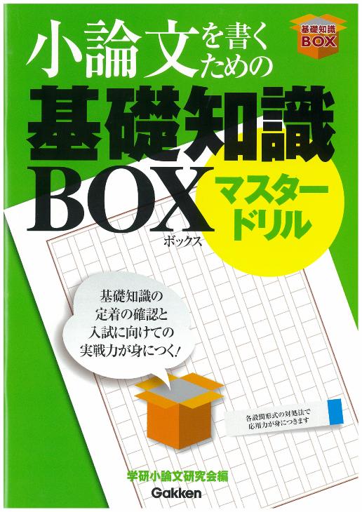 item0240-01