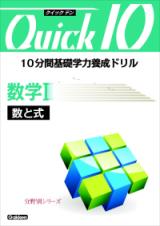 item0260-01-2