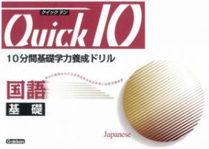 item0260-02