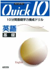 item0260-03