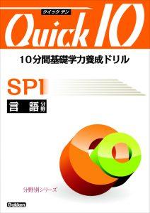 item0280-01