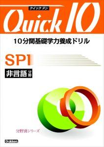 item0280-02