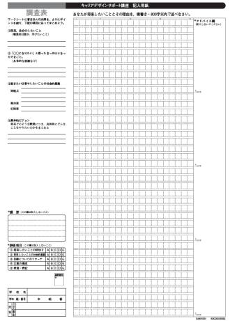 item290-02-2