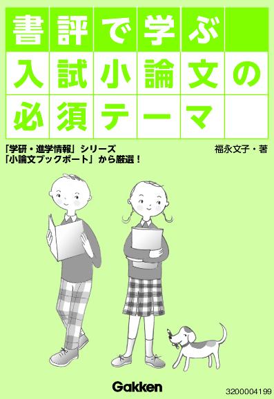item0330-01