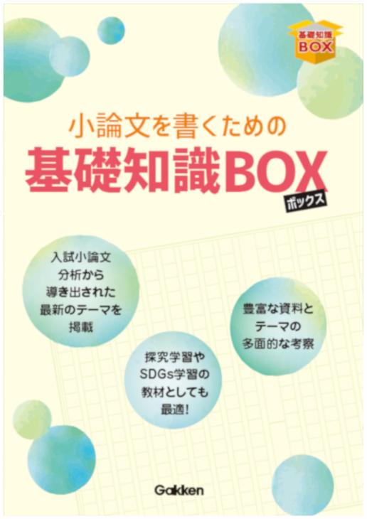 item0230-02