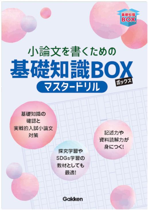 item0240-02